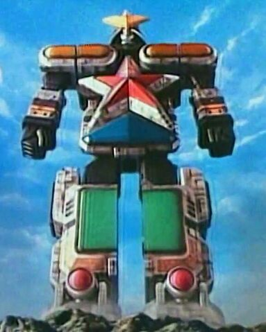 File:SuperZeoMegazord.jpg