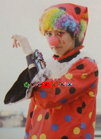 File:Clown.jpg