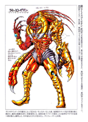 Lamyscorpionconcept