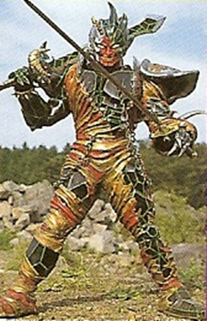 Mega-vi-gigaguirail