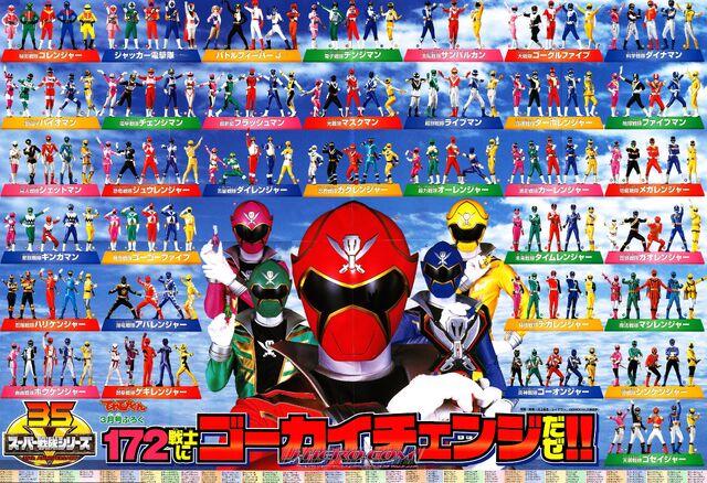 File:Poster1us.jpg