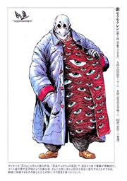 Mokumokurenconceptart