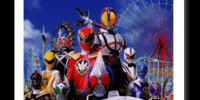 Abaranger Stage Show at 3 Heroes New Hero Legend