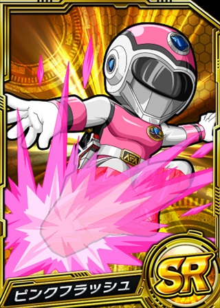 File:Pink Flash in Battle Base.jpg