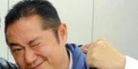 Yasuhiro Ishiwata