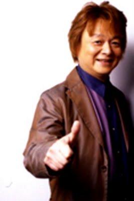File:Ichirō Tomita.jpg