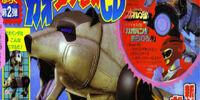 "Hyakujuu Sentai Gaoranger Gao Access CD: ""Gao Panda Appears!!"""