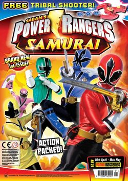 Power Rangers Magazine 1st issue