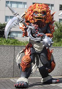 File:Goon-vi-rairaiken.jpg
