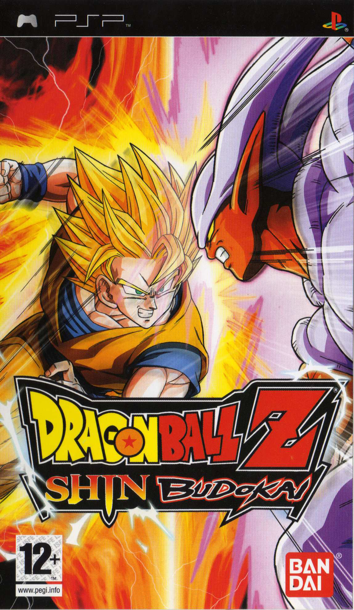 Dragon ball z shin budokai ppsspp emulator wiki - Images dragon ball z ...