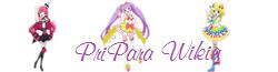 PriPara Wordmark