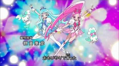 Heart Catch Pretty Cure Opening