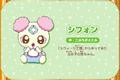 Chiffon Kiseki no Mahou