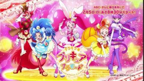 【新番組】2017年2月5日(日)スタート!「キラキラ☆プリキュアアラモード」ビジュアル解禁PV
