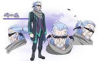 Bell.prof.asahi