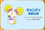 Candy Kiseki no Mahou