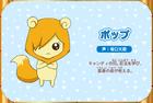 Pop Mahou no Kiseki