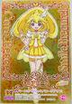 Smilekiragumi3