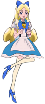 Cure Continental (Blue Color Instead of Pink) 2