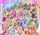 Pretty Cure All Stars: Haru no Carnival♪