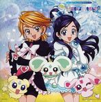 FutariwaPreCure Drama CD 2