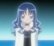 Former Erika