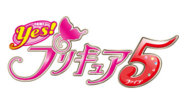 Yes! Pretty Cure 5 logo