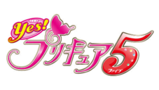 Yes! Pretty Cure 5 logo.png