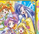 Promotion Card Doki Doki! Pretty Cure