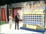 TPIR Special Punch-A-Bunch
