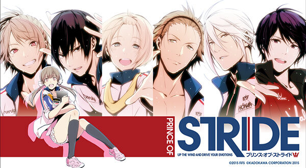 Resultado de imagen de Prince of Stride alternative