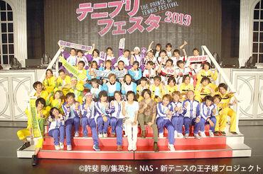 2013 festa