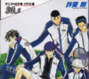 The Prince of Tennis Illustrations Book Volume 30.5