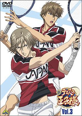 File:Shiraishi, Oshitari Kenya Shin Prince of Tennis DVD cover.jpg