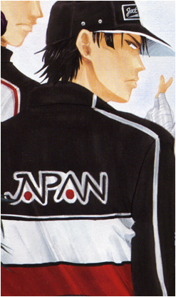 Sanada in U-17 Uniform.png