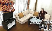 Akutsu at home