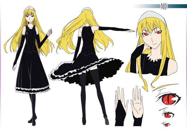 File:Hime---Princess-Resurrection-OVA-25955343684.jpg