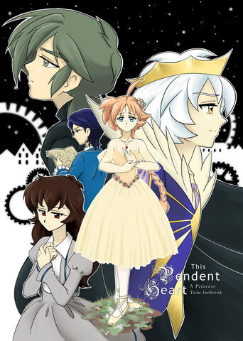 File:This Pendent Heart cover by Mangaka chan.jpg