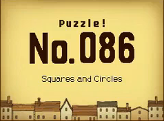 File:Puzzle-86.png