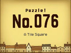 File:Puzzle-76.png
