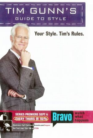 Guide to style poster