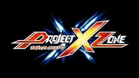 Ride The Tiger -Virtua Fighter 2- - Project X Zone Music Extended