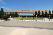 2ARCO Arena