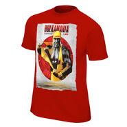 Hulk Hogan Japan Tour 2014 Event T-Shirt