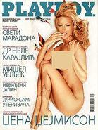 Playboy - December 2008 (Serbia)