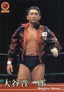Shinjiro Otani 2