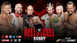 HIAC 2015 6 man tag match