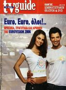TV Guide - May 21, 2006 (Greece)
