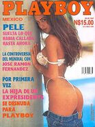 Playboy - July 1994 (Mexico)