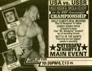 Saturday Night's Main Event II Ad
